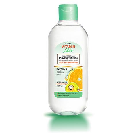 Витэкс Vitamin Active Мицеллярный тоник - демакияж для лица и кожи вокруг глаз с детокс-комплексом 200мл