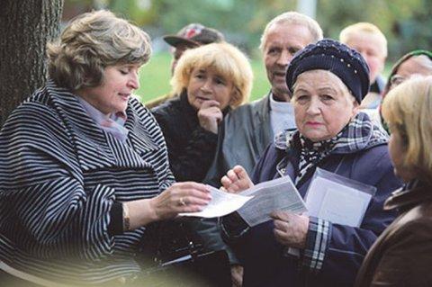 Подготовка документов  для проведения общих собраний с именными бланками