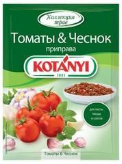 Приправа Томаты & Чеснок KOTANYI, пакет 20г