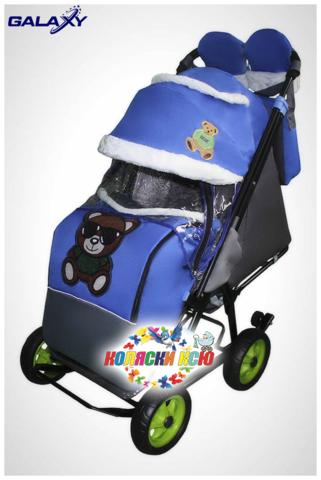 Санки коляска GALAXY CITY-1 «синий»