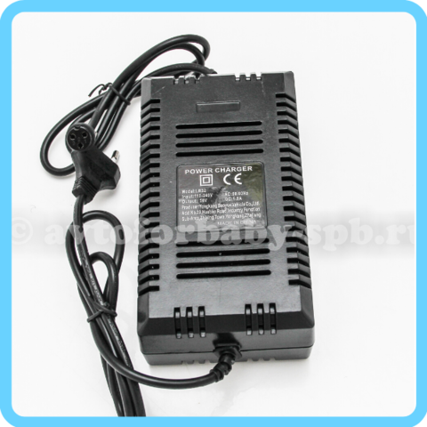 Зарядное уcтройство для аккумулятора 36V