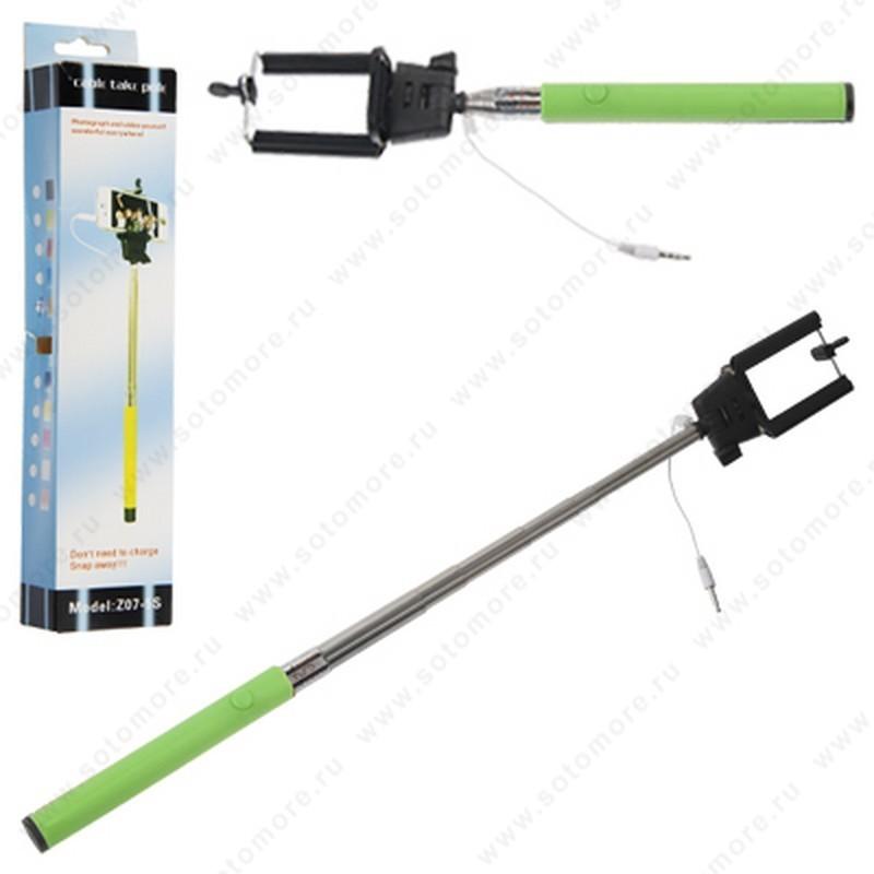 Монопод палка для селфи AUX 1.0 м Z07-5S зеленый