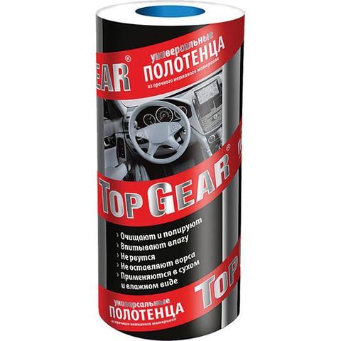 Полотенца Универсальные Top Gear №35