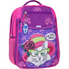 Рюкзак школьный Bagland Отличник 20 л. 339 фиолетовый 168к (0058070)