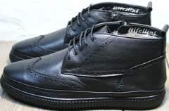 Зимние ботинки для мужчин Rifellini Rovigo C8208 Black