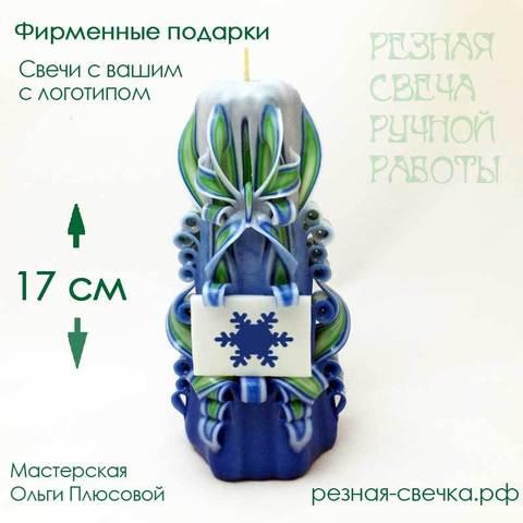 Резная свеча Фирменная с логотипом v2