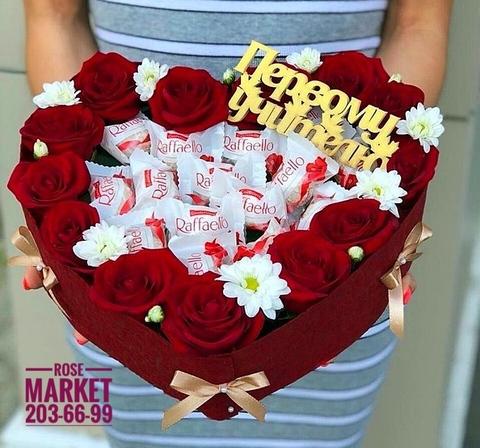 Цветы в коробке-сердце #16271