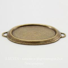 Сеттинг - основа - коннектор (1-1) для камеи или кабошона 25х18 мм (оксид латуни)