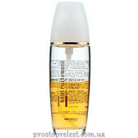 Brelil Bio Traitement Beauty Cristalli Liquidi Easy Shine - Двухфазные жидкие кристаллы