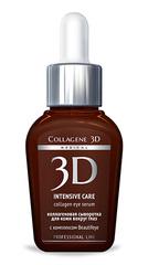 Коллагеновая сыворотка-эксперт для кожи вокруг глаз INTENSIVE CARE глобальный уход, Medical Collagene 3D