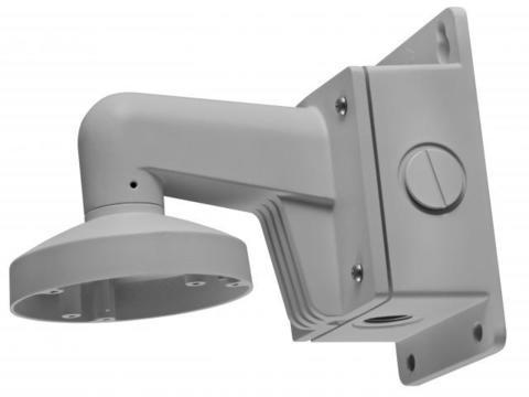 Настенный кронштейн Hikvision DS-1273ZJ-130