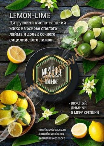 MustHave Lemon Lime