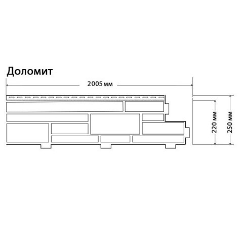 Фасадные панели (Цокольный Сайдинг) Доломит NEW Корица