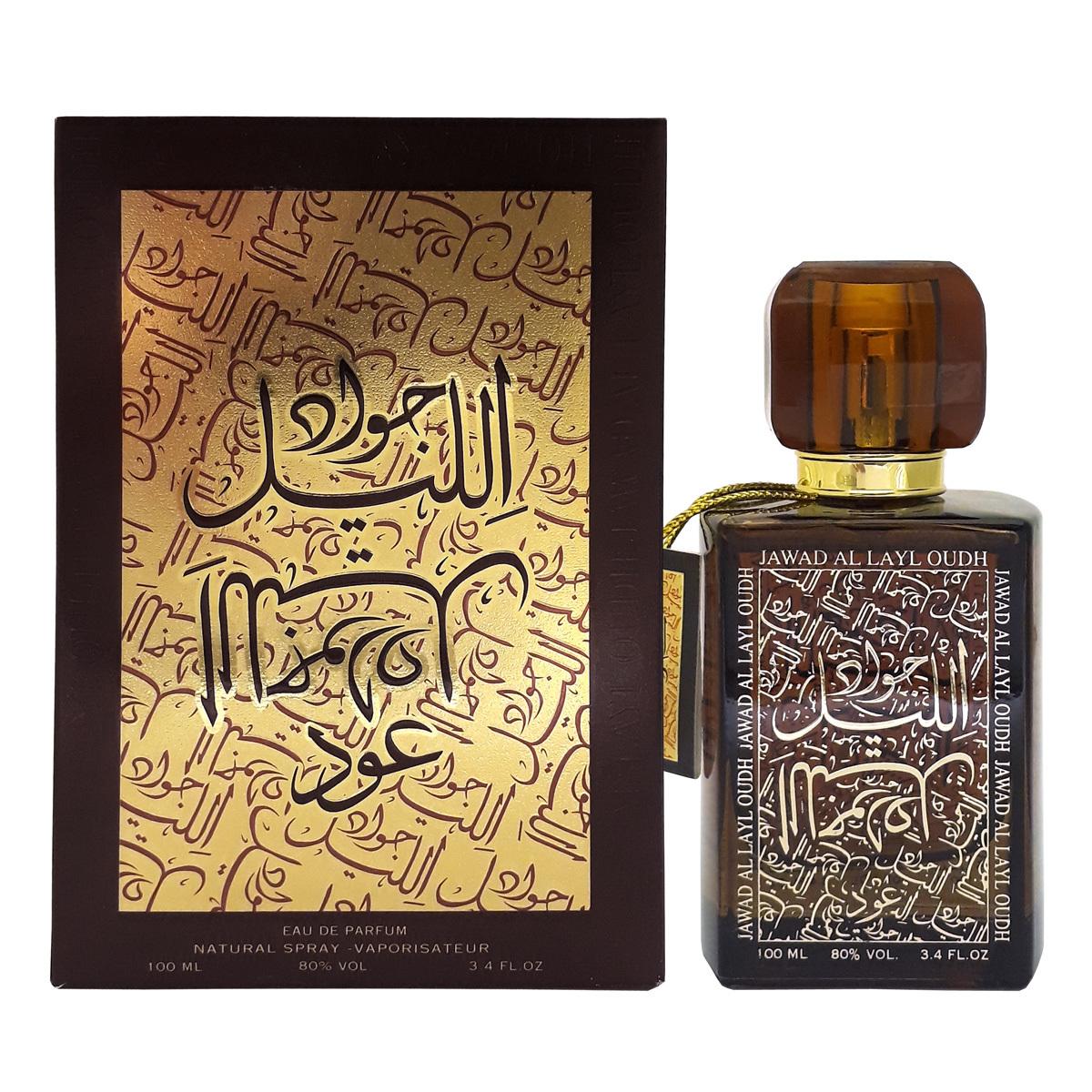 Пробник для Jawad al Layl Oudh  Джавад Аль Лайл Уд 1 мл спрей от Халис Khalis Perfumes
