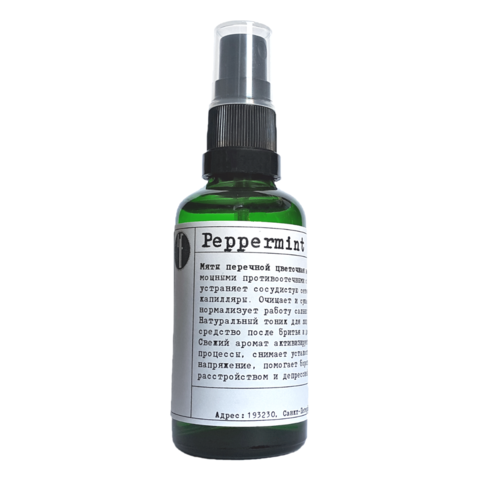 Мяты перечной гидрозоль  / Peppermint hydrosol. (50мл)