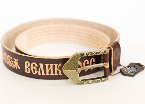 "Belt ""Vyazma"""