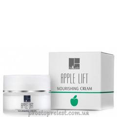 Dr.Kadir APPLE LIFT - Питательный крем для нормальной/сухой кожи