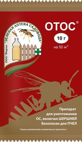 Инсектицид Отос против ос и шершней