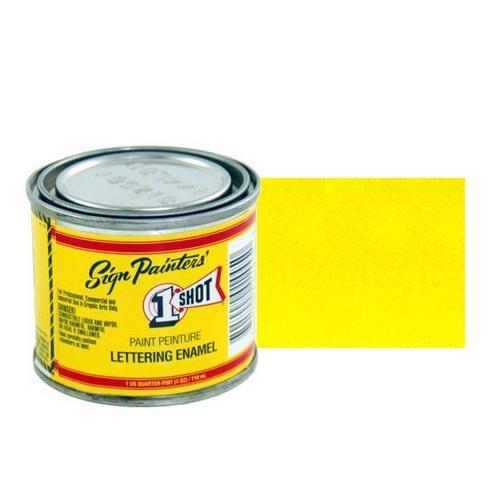 Пинстрайпинг (pinstriping) 930-P Эмаль для пинстрайпинга 1 Shot Голубой Перламутровый желтый (Primrose Yellow), 236 мл PrimroseYellowPerl.jpg