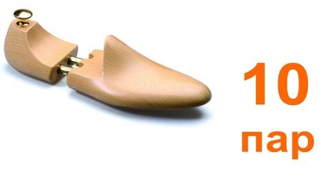Колодки для обуви телескопические, БУК, Авель ST014 (10 пар)