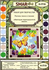 Набор для росписи панно №16