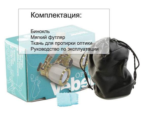 Комплект поставки БГЦ 3x25 красный лорнет