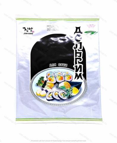 Морская капуста для суши Дольгим, Корея 25 гр.