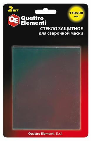 Стекло для сварочной маски QUATTRO ELEMENTI 119 х 98 мм, защитное, поликарбонат, блистер,  (645-570), Упаковка