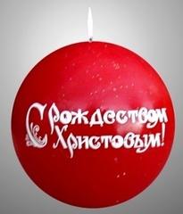 Свеча рождественская Шар красный