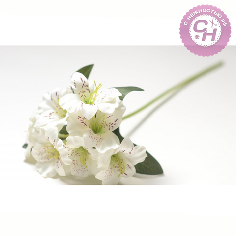 Альстромерии искусственные цветы, букет 7 голов, 47 см.