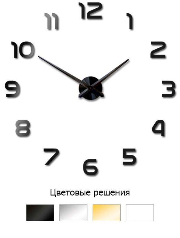 Настенные часы 3dDecor 014002b