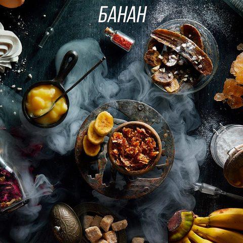 Табак для кальяна Daily Hookah Банан 40 гр