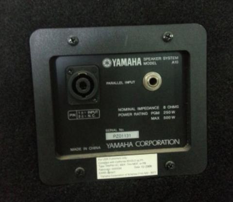 Акустические системы пассивные Yamaha A10