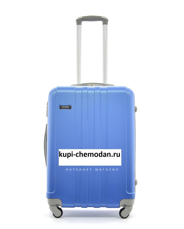 Чемодан Ananda 533 Голубой M