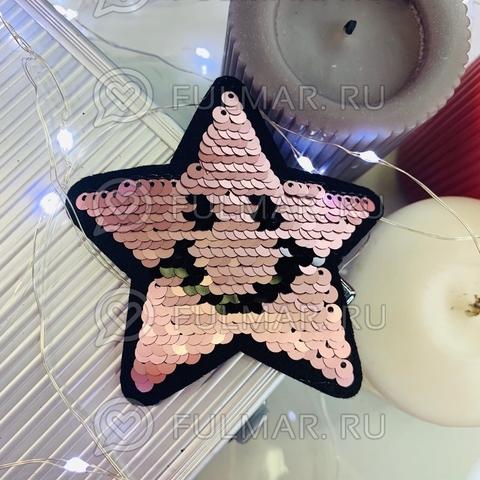 Звёздочка Нашивка с двусторонним пайетками цвет: Матовый розовый-Серебристый (9х9 см)