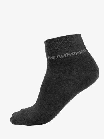 Men's dark grey short socks
