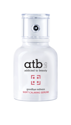 Успокаивающая сыворотка Soft calming serum
