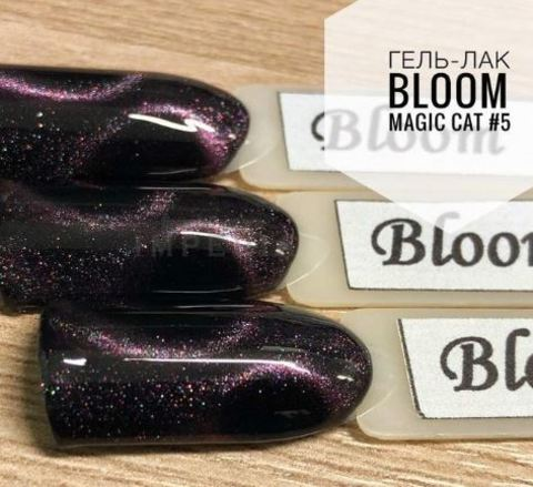 Гель-лак Bloom MAGIC CAT #5