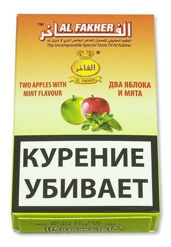Табак Al Fakher Двойное Яблоко с Мятой 50 г