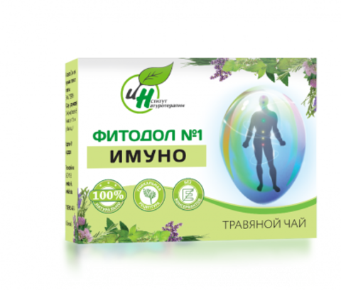 Фитодол № 1 Имуно 60*2гр ТМ Институт Натуротерапии
