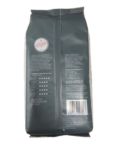 Кофе в зернах San Giusto Espresso CREMOSO, 1 кг