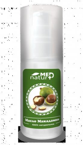 Масло макадамии 50мл ТМ Натурмед НИИ Натуротерапии