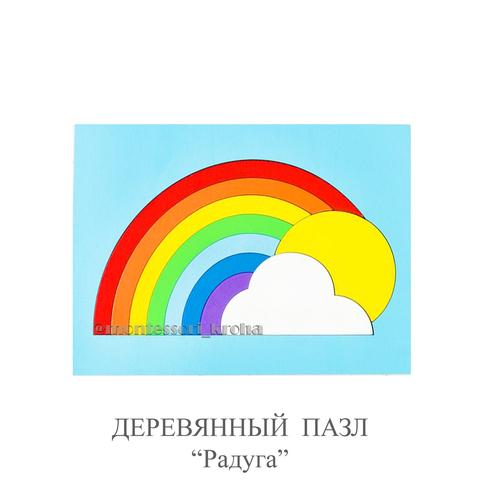 ДЕРЕВЯННЫЕ ПАЗЛЫ «Радуга»
