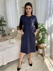 Ярослава. Удобное стильное платье плюс сайз. Синий