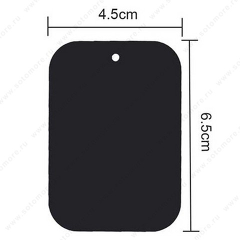 Пластина металическая прямоугольная для магнитного держатель черный