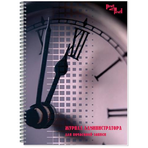 Бух книги журнал администратора А4 50л