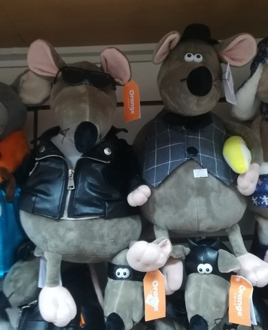 2 Крысы в пиджаке и кожаной куртке 35 см