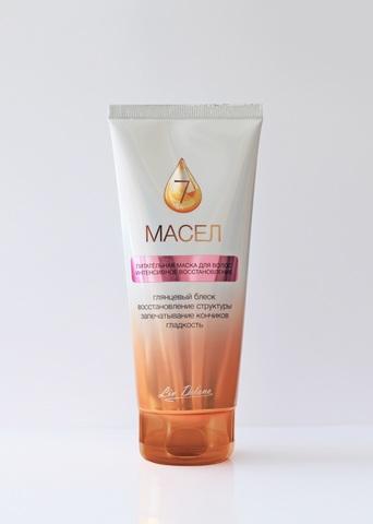 Liv delano 7 масел Питательная маска для волос Интенсивное восстановление 200мл