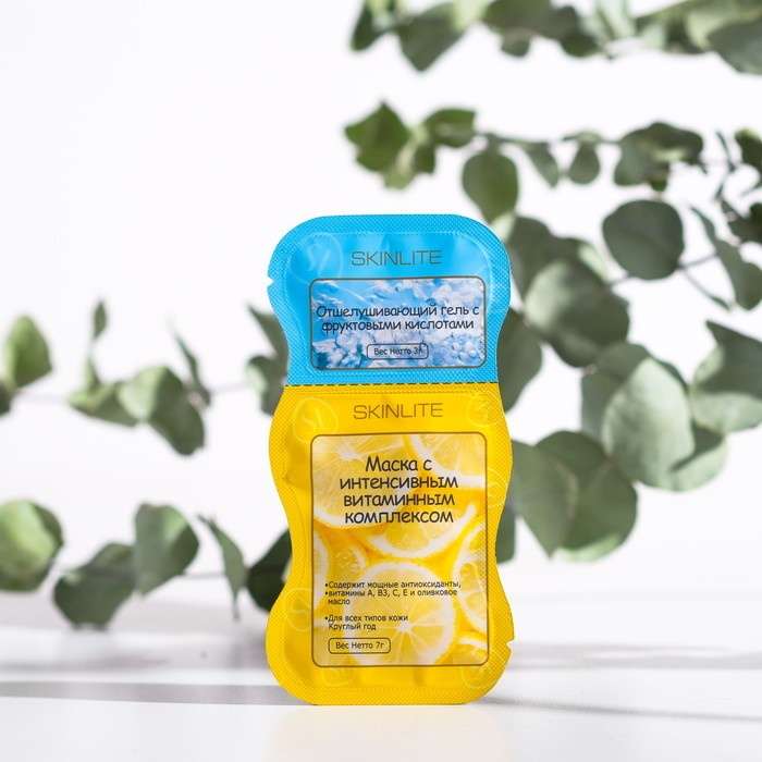 Оздоравливающий комплекс для лица: скраб + маска 1 шт/10 мл. фото