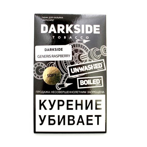 Табак для кальяна Dark Side Soft 100 гр. Generis Raspberry
